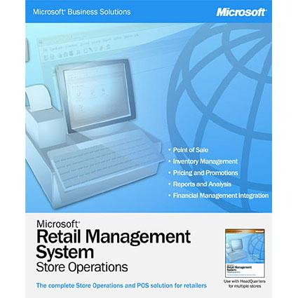 Microsoft RMS Image 1